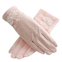 女士夏季防晒手套 弹力冰丝开车防滑透气触屏户外薄款手套