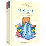 我的感觉(中英双语)(1-8册)(全彩)