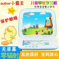 小霸王宝宝学习机插卡片式点读机0-3岁婴幼儿童不伤眼早教机宝贝电脑双语玩具