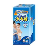 妈咪宝贝 小内裤式 婴儿纸尿裤 XL32片 男婴用 12公斤