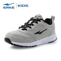 鸿星尔克童鞋儿童运动鞋防滑201新款学生轻便鞋子男女中大童休闲鞋