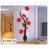 花瓶梅3D亚克力立体墙贴客厅卧室玄关沙发电视背景墙房间装饰贴画