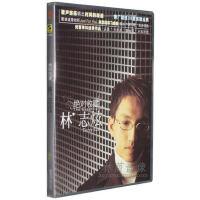 我是歌手 林志炫收藏(2CD)精选集跨厂精选30首情歌经典