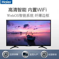 【当当自营】MOOKA/模卡 32A6M 32英寸智能网络液晶电视
