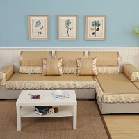 【支持礼品卡支付】凉席沙发垫冰藤藤席订做定制沙发布沙发罩全盖沙发床套欧式现代老式折叠三人防滑床笠式无扶手沙发盖简易 多款可选