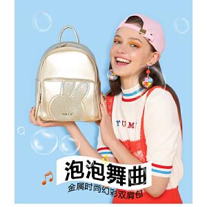 Miffy/米菲2017夏季新款女士双肩包 韩版百搭背包时尚女包包潮