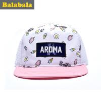 巴拉巴拉童装女童中大童帽子儿童时尚帽童帽2017夏季新款休闲帽子女