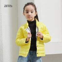 amii童装冬装新款女童羽绒服轻薄短款两面穿中大童儿童外套+