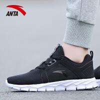 ANTA安踏女鞋跑鞋 2017春季新款透气轻便跑步鞋易弯折科技休闲运动鞋92725521