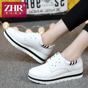 ZHR2017年春季新品英伦风厚底松糕鞋真皮小白鞋女平底单鞋休闲鞋E17