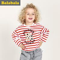 巴拉巴拉童装男童长袖T恤小童宝宝上衣2017春季 新款儿童打底衫男