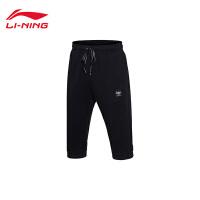 李宁卫裤2017新款男士夏季收口七分裤针织运动裤AKQM019
