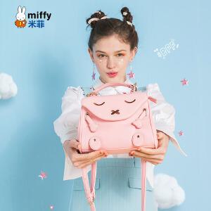 miffy米菲女包2017春夏新款单肩包女斜跨可爱迷你手提包