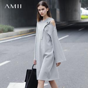 Amii[极简主义]2017春新宽松罗纹圆领露肩绣花休闲连衣裙11781135