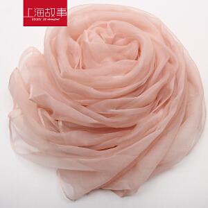 上海故事春秋新款长款纯色桑蚕丝丝巾围巾披肩纱巾沙滩巾