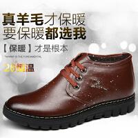 欧洲先生秋冬男士正品真皮男棉鞋高帮皮棉鞋加毛保暖加厚雪地靴子