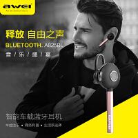 Awei/用维 A825BL车载蓝牙耳机无线迷你挂耳式开车商务手机通用型苹果通用