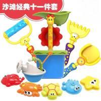 益之宝玩沙挖沙漏花洒戏水工具宝宝儿童沙滩玩具套装大号2-3-6岁