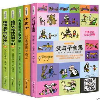中英对照有声读物世界经典图画书 小王子父与子大象巴巴故事全集彼得