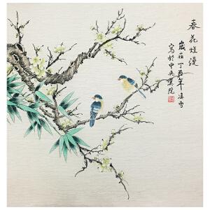 凌雪《春花灿漫》北京美术家协会会员