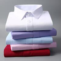 2017新款男士职业长袖白衬衫商务免烫上班正装修身衬衣工装男