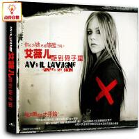正版音乐 艾薇儿 酷到骨子里(CD)内赠歌词本 光碟专辑CD唱片