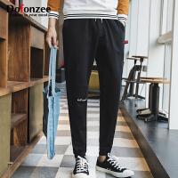 Dofonzee 2017春款男士休闲裤纯色束脚裤男港风潮流裤小脚裤修身