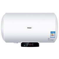 【当当自营】Haier/海尔电热水器 EC6002-Q6 海尔60升电热水器 三档功率可调 预约洗浴 断电记忆