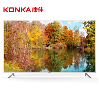 【当当自营】康佳(KONKA)LED65S8000U 65英寸26核双64位真4K高清智能液晶电视
