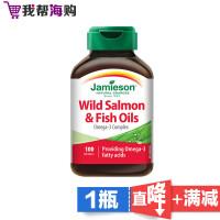 加拿大健美生Jamieson 三文鱼油软胶囊 100粒 香港直邮
