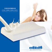 泰国comfleep乳胶枕头颈椎病专用枕芯天然泰国进口纯乳胶透气成人高低枕颈椎枕