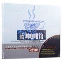 蓝调咖啡馆 2CD 黑胶