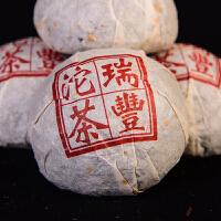 【10个一起拍】1998年瑞丰普洱茶沱茶陈年老熟茶 100克/个 z1