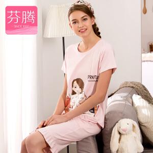 芬腾睡衣女卡通短袖夏季新款棉质短裤家居服套装