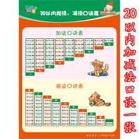 【乐优小学挂图/生活卡】汉语拼音无声年级学教学反思品德一右脑挂图认知与图片