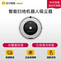 【苏宁易购】美国艾罗伯特(iRobot) 861 智能扫地机器人吸尘器