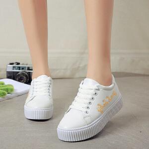 时尚板鞋女平底单鞋韩版潮鞋百搭休闲鞋冬季新款拼色小白鞋情侣鞋