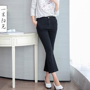 一米阳光 2017春秋新款韩版时尚休闲裤