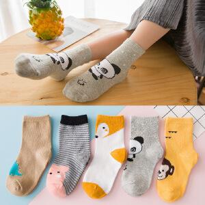 南极人5条装 儿童袜子 春夏款可爱卡通童袜短筒棉袜 舒适宝宝袜盒装