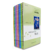 (全10册)纸上游天下・中国当代游记精选-不一样的路 乘着传说的翅膀畅游  风景:流动的丹青 风情万种的风景