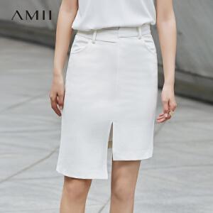 【预售】Amii2017春个性不对称落差拼接开衩纯色半身裙11790073