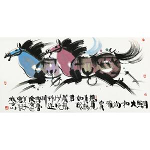 韩美林《奔驰狂野》国家一级美术师