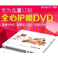【支持礼品卡】索爱 SA2011 DVD影碟机正品DVD播放机EVD播放器DVD机特价儿童VCD