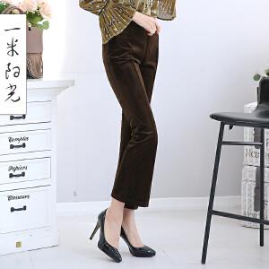 一米阳光2017春装新款韩版九分裤修身显瘦微喇叭裤子女