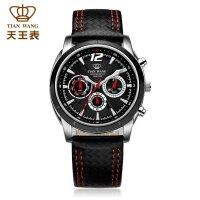 天王表男士手表皮带石英大表盘男士运动手表 GS5756SB/3D