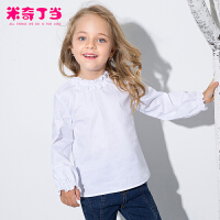 米奇丁当童装女童中大童小衫2017新品秋装纯色休闲百搭长袖上衣