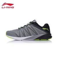 李宁跑步鞋男鞋跑步系列多彩减震透气轻便网面运动鞋ARHM011