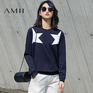 【预售】Amii2017春女新圆领长袖撞色星星拼接休闲卫衣11780131