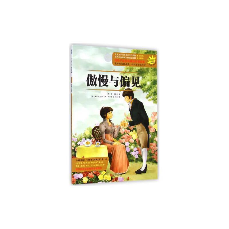 林津琵琶语曲谱