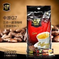 越南进口中原g7咖啡 经典原味三合一即溶速溶咖啡粉1600g/100袋条